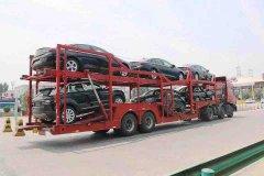 汽车托运公司