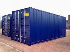 集装箱运输服务